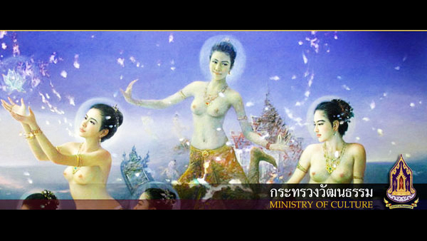 Thai Ministry of Culture - Songkran festival advert